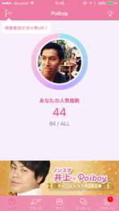 poi_profile